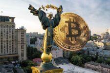 Україна стала європейським лідером за кількістю угод на крипторинку