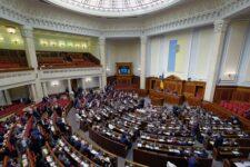 Новый законопроект по корпоративному управлению передан в Раду для голосования