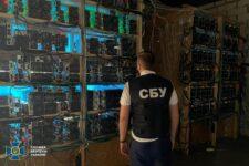 Мощная криптоферма из 150 ASIC-майнеров обезврежена СБУ на Черниговщине