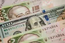 Минфин разместил серию евробондов на 500 млн долларов