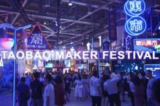 Известный китайский маркетплейс будет продавать NFT во время фестиваля Taobao Maker