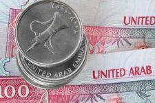 Центральный банк ОАЭ заявил о намерениях выпустить цифровую валюту