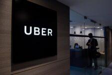Вслед за Google и Facebook: Uber требует обязательную вакцинацию и переносит дату открытия офисов