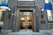 Цифровое евро кардинально изменит финансовый ландшафт Европы — Центробанк Эстонии