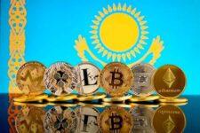 В Казахстане ограничат покупку криптовалют частными инвесторами