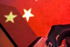 США звинуватили китайський уряд в організації кібератаки на Microsoft Exchange