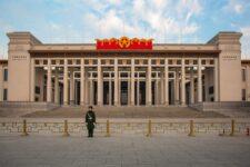 Атаки китайського уряду на місцевий бізнес серйозно вдарили по юаню
