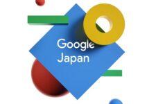 Google планирует приобрести крупную японскую финтех компанию