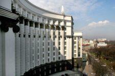 НКЦБФР займется лицензированием в системе накопительного пенсионного обеспечения — Шмыгаль