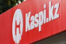 Конкурент із Азії: в Україну заходить один з найбільших казахстанських банків