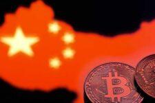 У Китаї повністю зупинили майнінг криптовалют