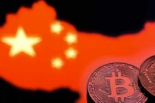 Центробанк Китаю знову завдав удар по місцевим майнерам