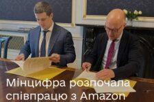 Мінцифра розпочинає співпрацю з Amazon