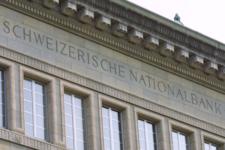 Нова система кібербезпеки захистить фінансовий сектор Швейцарії від кібератак