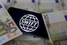 Ошибка в реквизитах получателя — больше не проблема: SWIFT запускает новый сервис