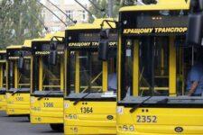 Теперь только электронный билет: в общественном транспорте Киева внедряют новые правила