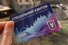 Проїзні без спецперепустки під час локдауну працювати не будуть – Олексій Кулеба