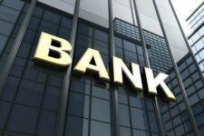 Продається банк: знакові угоди на українському банківському ринку