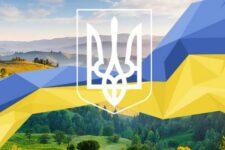 30 років незалежності: 30 фактів про український фінтех