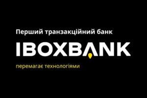 Еквайринг-сервіс IBOX PAY від IBOX BANK: головні можливості для бізнесу
