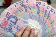 Стало известно, сколько микрокредитов взяли украинцы с начала года