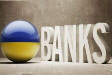 Банки будут осуществлять надзор за счетами нерезидентов: принят соответствующий закон