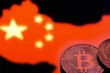 Крупнейшие криптобиржи мира перестают обслуживать пользователей из Китая