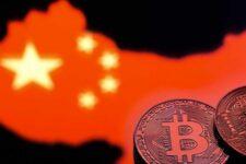 Центральный банк Китая намерен полностью искоренить нелегальную торговлю криптовалютой — заявление