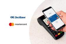 Держатели карт Mastercard от ОКСИ БАНКА получили возможность платить с Google Pay