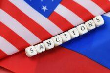 США впервые ввели санкции против криптообменника