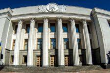 Деолигархизация, независимость НБУ, бюджет-2022: ТОП-10 законов осени