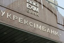 Агентство Fitch Ratings повысило рейтинг устойчивости Укрэксимбанка