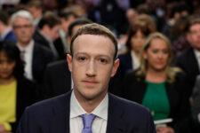 Марку Цукербергу грозит уголовная ответственность за передачу личных данных пользователей Facebook сторонним фирмам