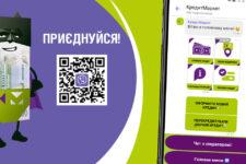 КредитМаркет один из первых запустил погашение кредитов через собственный чат-бот в Viber