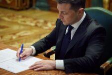 Увеличение бюджета-2021: Владимир Зеленский подписал соответствующий закон