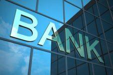 НБУ обновил рейтинг банков по количеству отделений