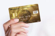 ПриватБанк ввів нові обмеження на грошові перекази